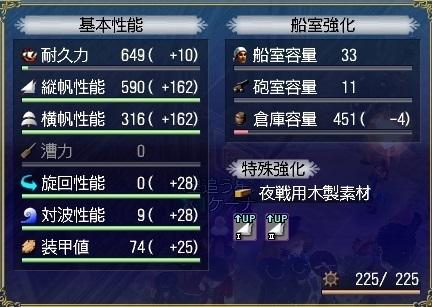 2019.9.15 船2.jpg